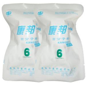 China Medical Orthopedic Casting Tape on sale