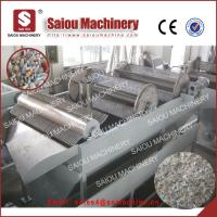 Wholesale 1000kg 500kg 1PP PE washing line bottle milk recycling machine from china suppliers