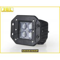Wholesale Hight Brightness CREE Led Work Light 20w Aluminum Alloy Housing from china suppliers
