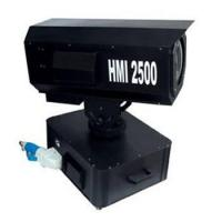 Wholesale 2500W SKY ROSE(GO-012) from china suppliers
