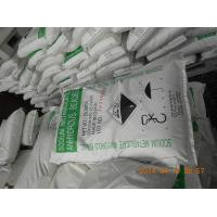 Wholesale Na2SiO3 crystal / Granular inorganic salt , sodium metasilicate anhydrous from china suppliers
