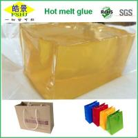 Wholesale Smelless Yellow Transparent Hot Melt Pressure Sensitive Glue Block from china suppliers