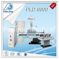 Buy cheap 200mA Chinese High Frequency digital X-ray machine| digital surgical x ray system PLD6000 from wholesalers