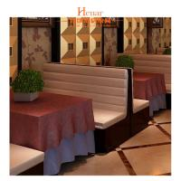 Wholesale Comfortable Hotel Restaurant Furniture Horizontal Channel Back Double Booth from china suppliers
