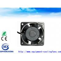 Wholesale Axial Flow Fan 150mm x 150mm x 51mm with High Temperature AC Axial fan 150mm from china suppliers
