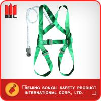 Wholesale SLB-TE5123 HARNESS (SAFETY BELT) from china suppliers