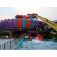 Wholesale Adults and Kids Aqua Park Fiberglass Water Slides , 16m Height Waterpark Space Bowl Rider Slide from china suppliers