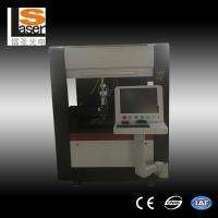 Wholesale Industrial Laser Cutting Machine , Laser Cutting Equipment Large Size from china suppliers