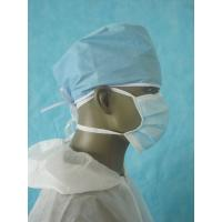 Wholesale Non Woven Tie on type surgical face mask from china suppliers