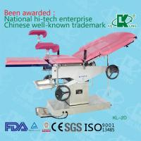 Buy cheap Electrical obstetric bed KL-2D from wholesalers