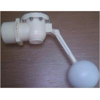 Wholesale ABS Float Valve DN65CL from china suppliers