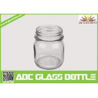 Wholesale Wholesale high quality 4 oz mason jars from china suppliers