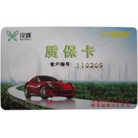 Quality Shatterproof Heat Reducing Security Automotive Solar Film with Blocking 99% UV Rays for sale