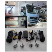 Wholesale Night Vision CMOS Lorry Cameras Parking System With 4 Wide Angle Cameras Seamless, BirdView System from china suppliers