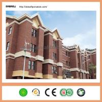 Wholesale 240*60mm Clay Anti-Acid Thin Flexible Faux Brick porcelain tile from china suppliers
