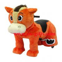 Wholesale Electrical toy animal riding plush motorized animals for sale driving car in china from china suppliers