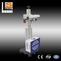 Wholesale 30W 60W CO2 Flying Laser Marking Machine / Co2 Laser Engraving Machine from china suppliers
