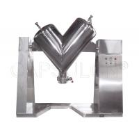 Wholesale High Speed Stainless Steel Powder Mixing Machinery With Dia 300mm Barrel from china suppliers