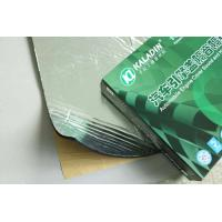 Buy cheap High Density Rubber Foam Car Insulation Material Engine Heat And Sound Insulation from wholesalers
