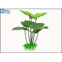 Wholesale Big Leaf Green Plastic Artificial Aquarium Plants For Fish Tank Decorations with Ceramic Base from china suppliers