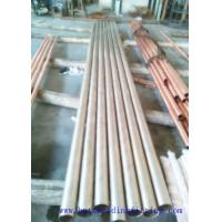 Wholesale Alloy UNS N10276 Hastelloy Pipe B574 / B575 / B619 / B622 C 276 Tube from china suppliers