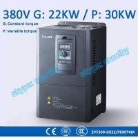 Quality 22kw/30kw motor pump CNC Variable-Frequency Drive VFD AC-DC-AC 50Hz/60Hz AC drive Low Voltage frequency converter for sale