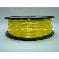 Wholesale Polymer Composites 3d Printer filament , 3.0 mm , five colors. Like silk filament. from china suppliers