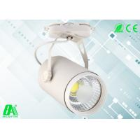 Wholesale Unique 30w Office Cob LED Track Lighting White Color Epistar CHIP from china suppliers