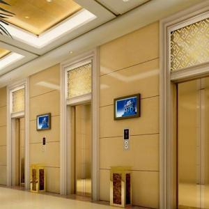 China Hotel Elevator on sale