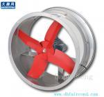 Wholesale DHF B series wall axial fan/ blower fan/ ventilation fan from china suppliers