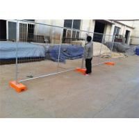 Wholesale AS4687-2007 Temporary Backyard Dog Fence , Temporary Dog Barrier OD 32 Pipes from china suppliers