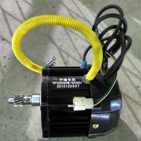Wholesale Professional Car Electric 650w Brushless Motor With CCC Certification from china suppliers