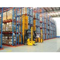 Wholesale Three-dimensional Stacker Warehouse Metal Narrow Aisle Racking, 1800-12000mm Height from china suppliers
