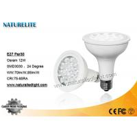 Wholesale 12W  Led Spotlight Bulbs , Led Spot Lamp PSE Natural White 50-60Hz from china suppliers