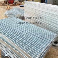 Wholesale Steel bar grating from china suppliers