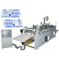 Wholesale YYTX-300 Full automatic Computer control Dialysis Bag Making Machine from china suppliers