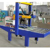 Wholesale Semi Automatic Double Side Shrink Sleeve Labeling Machine For Round / Flat / Square Bottle from china suppliers