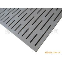 Buy cheap New Type Wooden Acoustic Panel from wholesalers