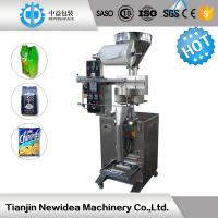 Wholesale High Accuracy Granule Packaging Machine for Grain / Candy / Peanut 4000 Bag/Hour from china suppliers