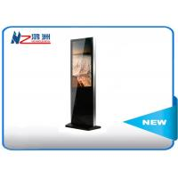 Quality Hotel self check in kiosk Ground standing black powder coated with LED display for sale