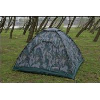 Wholesale Outdoor Camping Waterproof 2person 4 season Folding Tent Camouflage Hiking from china suppliers