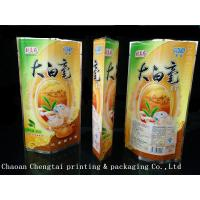 Quality Tea Plastic Packaging 45G Stand Up Pouches With 0 - 9 Colors Digital Printing for sale