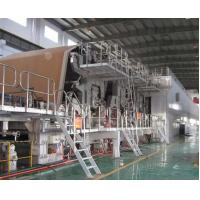 Wholesale Culture Paper Machine for White Paper, Print Paper, Newspaper from china suppliers