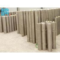 Wholesale Stainless Steel Wire Screen for Protective Security Window Screens or Door Screen from china suppliers