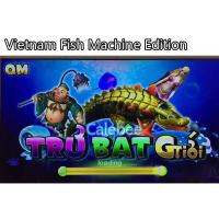 Wholesale Fishing Arcade Machine Vietnamese Coin Operated Video Game Machines from china suppliers