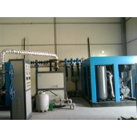 Wholesale Steel Liquid Nitrogen Production Plant Filling Cylinder For Chemical / Laboratory from china suppliers