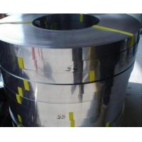 Quality Interior Panels Cold Rolled Astm Stainless Steel Plate Coil Heat Resistance for sale