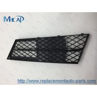 Wholesale OEM Car Auto Body Parts Front Bumper Cover Replacement BMW 5'  E60LCI  E61LCI from china suppliers