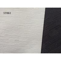 Wholesale Blackout roller blind fabric ST061 from china suppliers