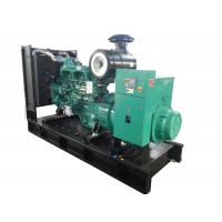 Wholesale Industrial Open Diesel Generator Set 200kva 160kw With  Electric Starter from china suppliers